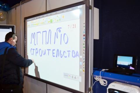 """Фото и видео отчет: """"Образовательная среда и учебные технологии - 2016"""""""