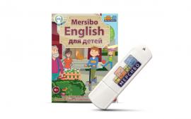 """Набор """"Mersibo English для детей"""" (на носителе флеш-карте)"""