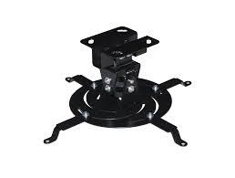 Кронштейн для проектора PL PJ-140.B черный