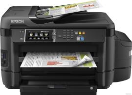 Многофункциональное устройство Epson L1455