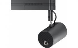 Проектор Epson LightScene EV-105