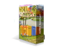 Программное обеспечение АЛМА «Экология»